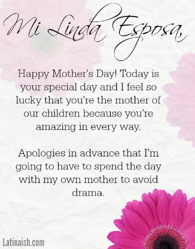 Mothers Day Spanish Card Latinaish